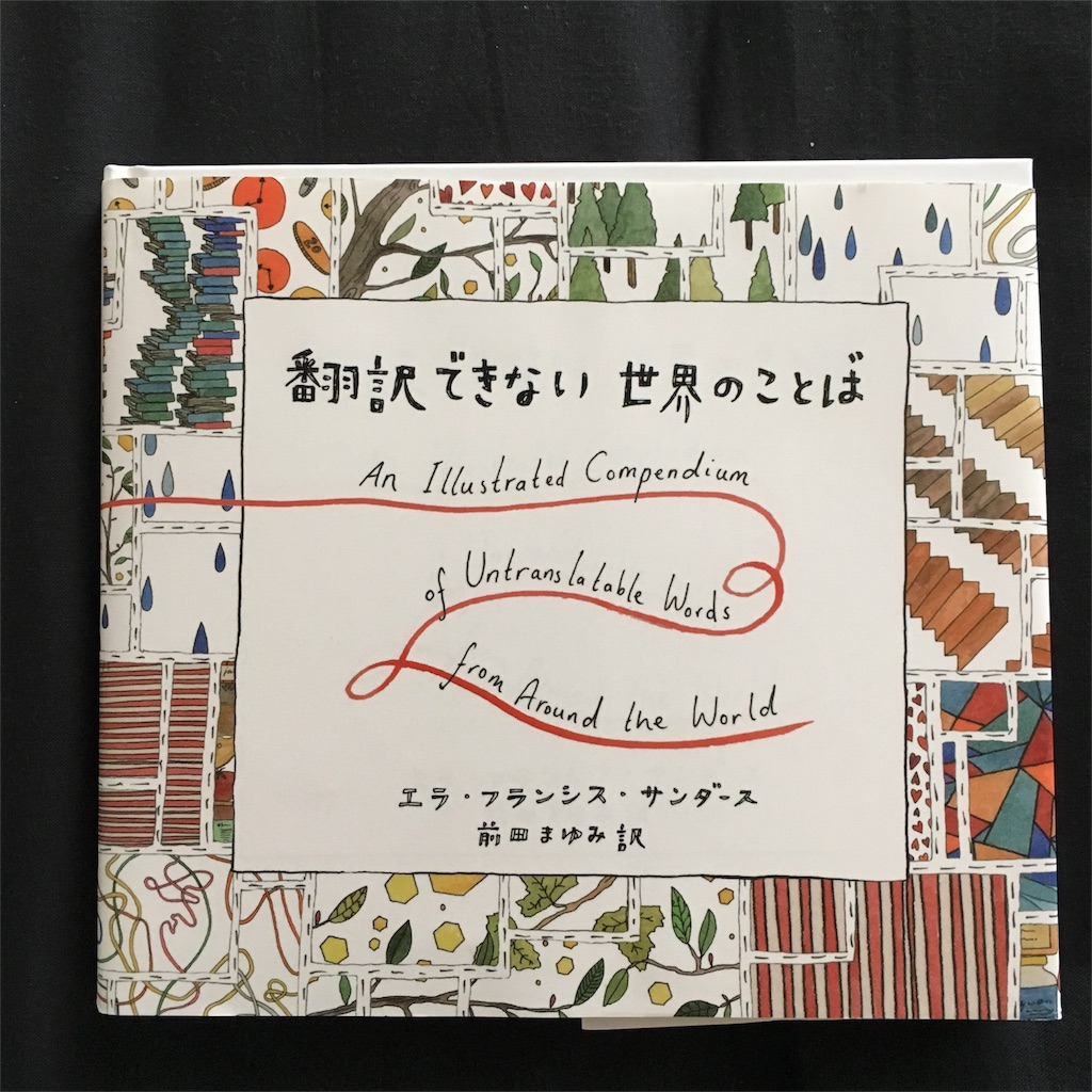 f:id:kate-yuumi510:20160925141207j:image