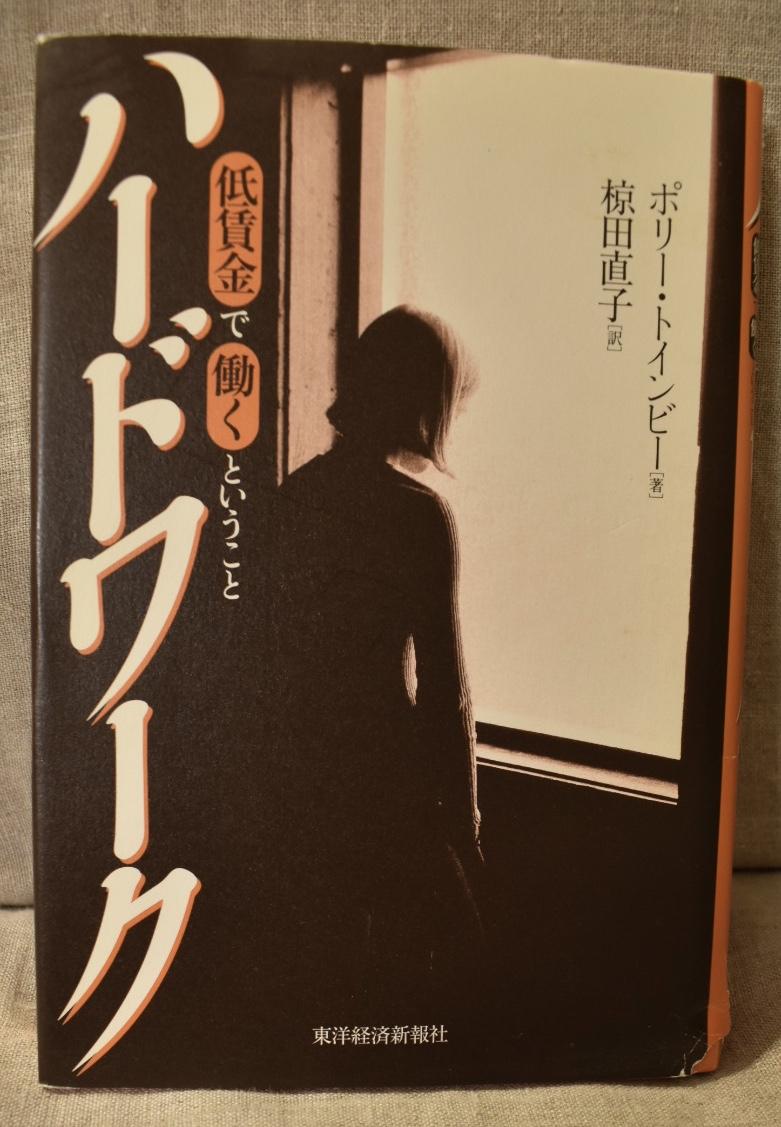f:id:kate_yuki:20200215174925j:plain