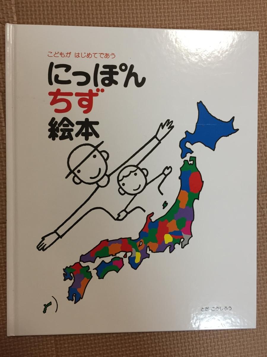 f:id:kateijyuku:20190619200022j:plain