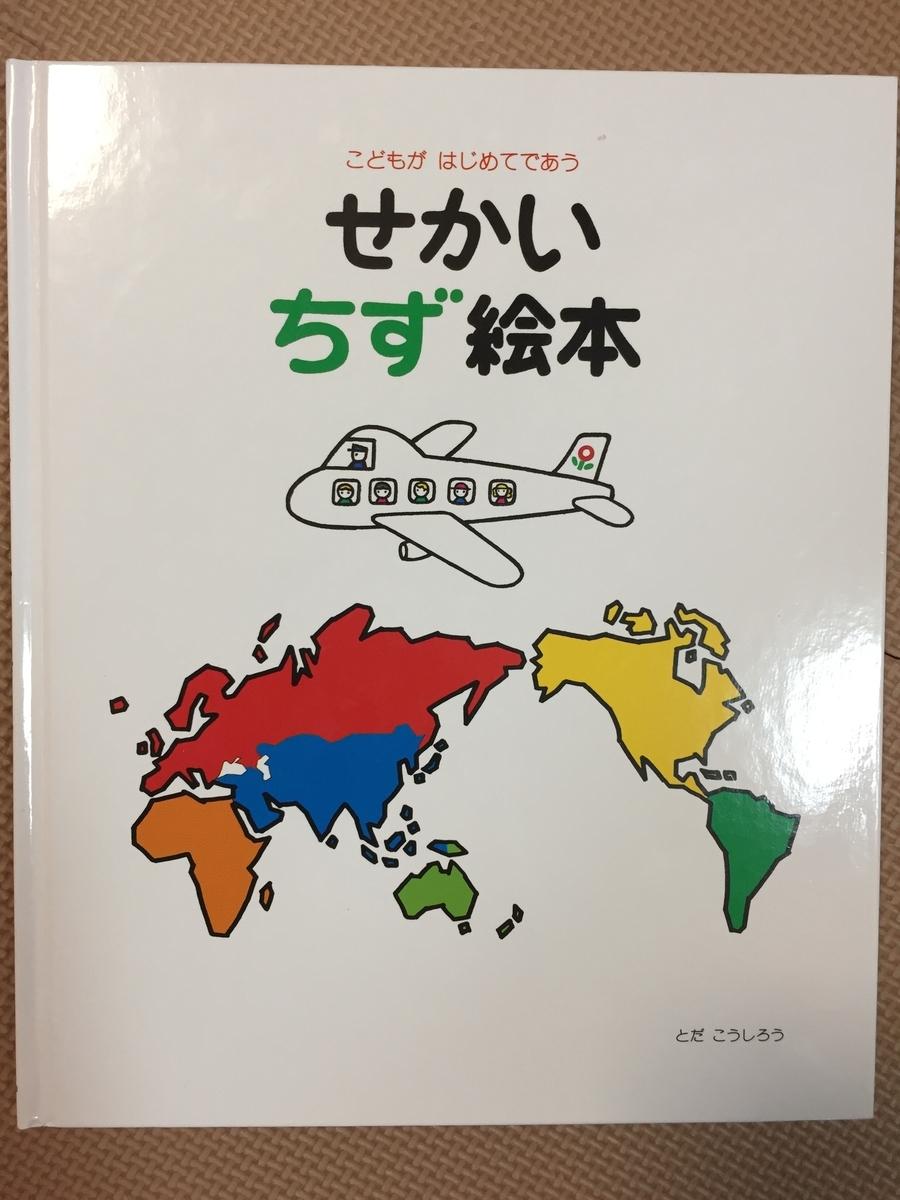 f:id:kateijyuku:20190629051735j:plain