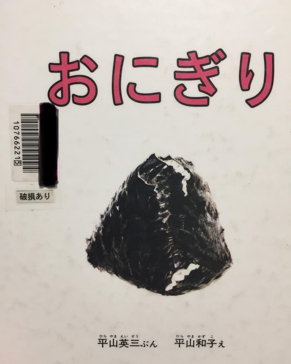 f:id:kateijyuku:20190705201227j:plain