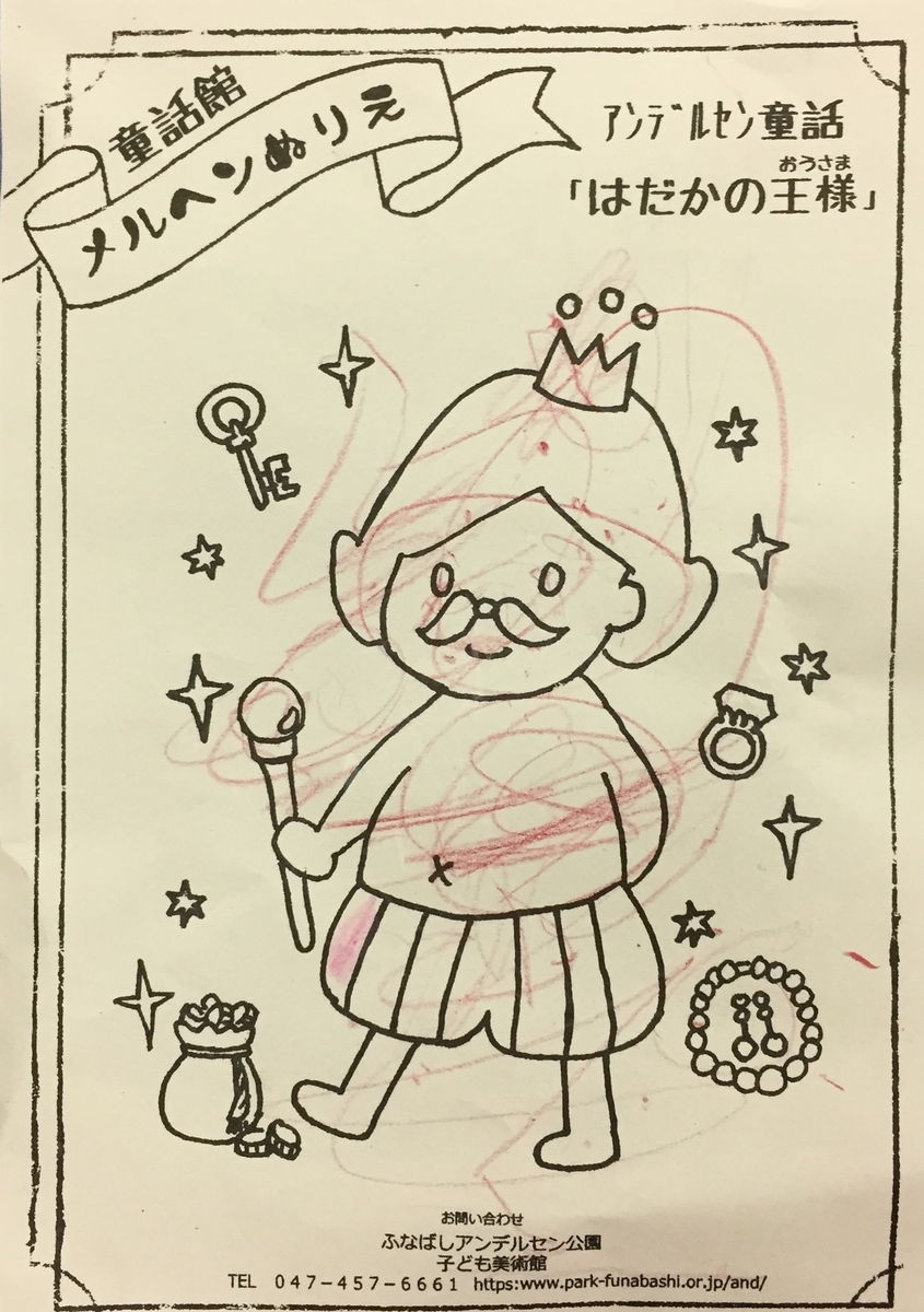 f:id:kateijyuku:20191201040432j:plain