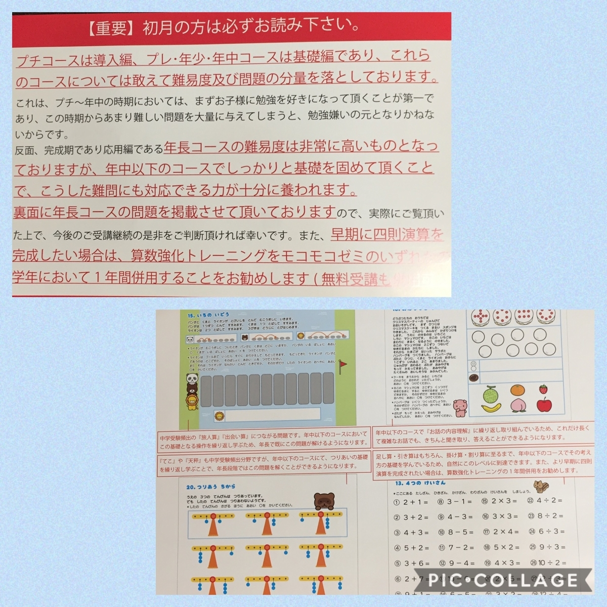 f:id:kateijyuku:20200402004321j:plain
