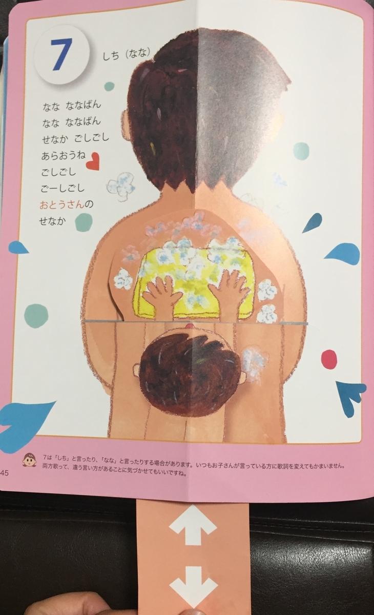 f:id:kateijyuku:20200613190103j:plain