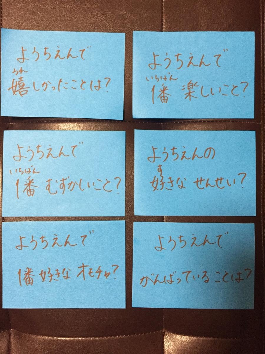 f:id:kateijyuku:20201019072035j:plain