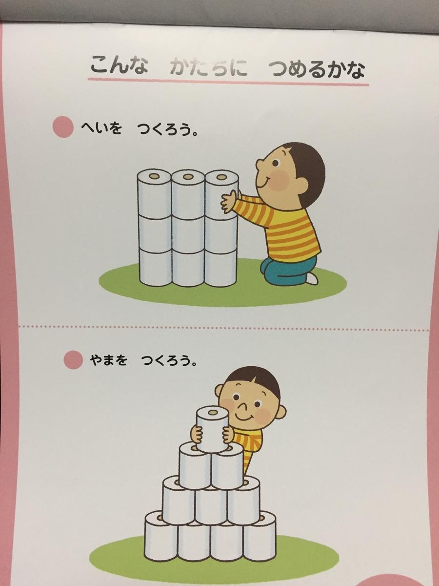 f:id:kateijyuku:20210106000624j:plain