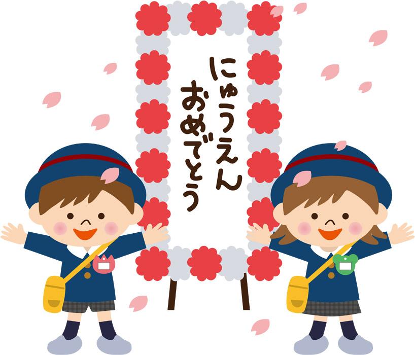 f:id:kateijyuku:20210224120521j:plain
