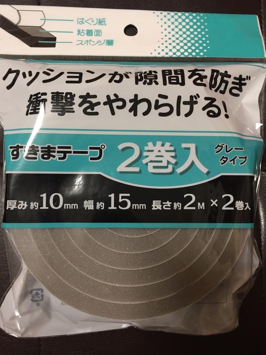 f:id:kateijyuku:20210907211453j:plain