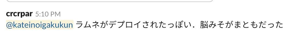 f:id:kateinoigaku:20190917231955j:image