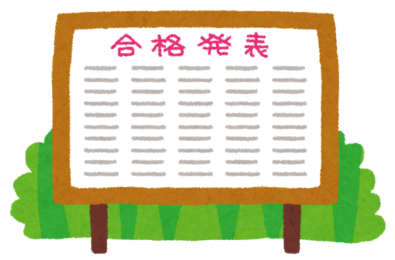 f:id:katekyo-gyosho:20160413010257p:plain