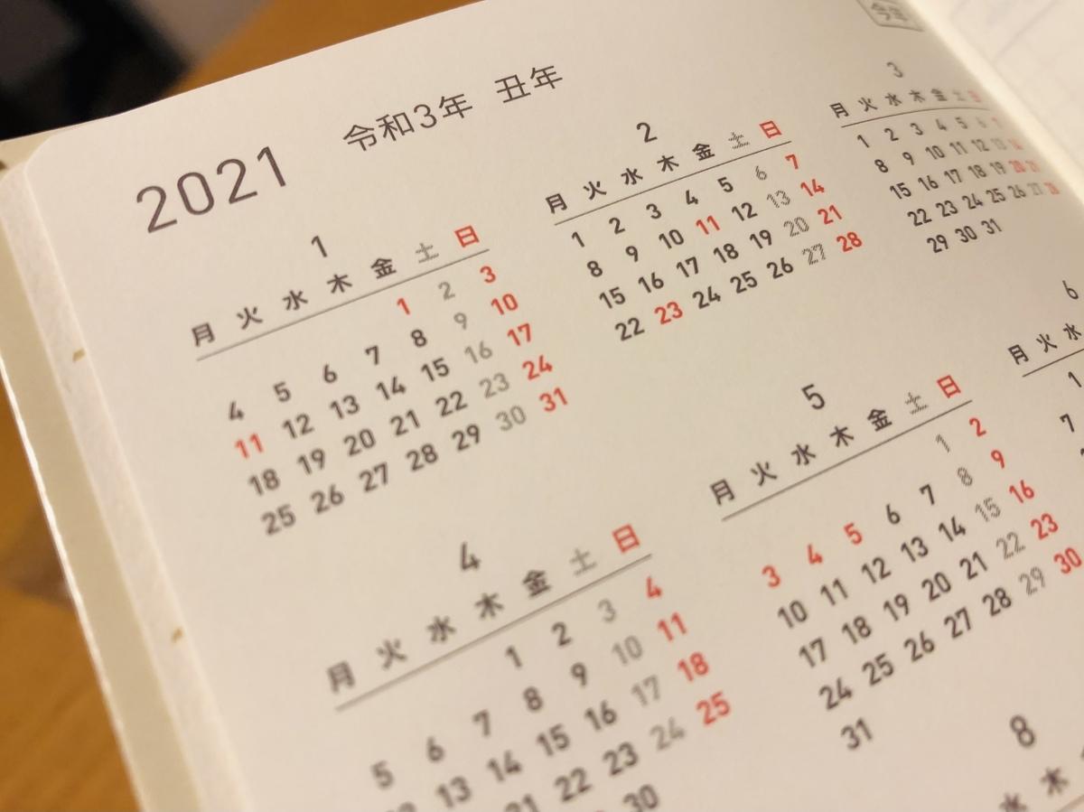 熊本 塾 学習塾のNAKANO