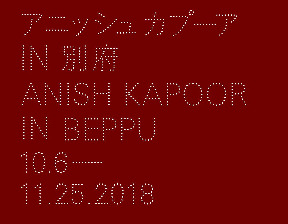 f:id:kathuaki:20181021205746p:plain