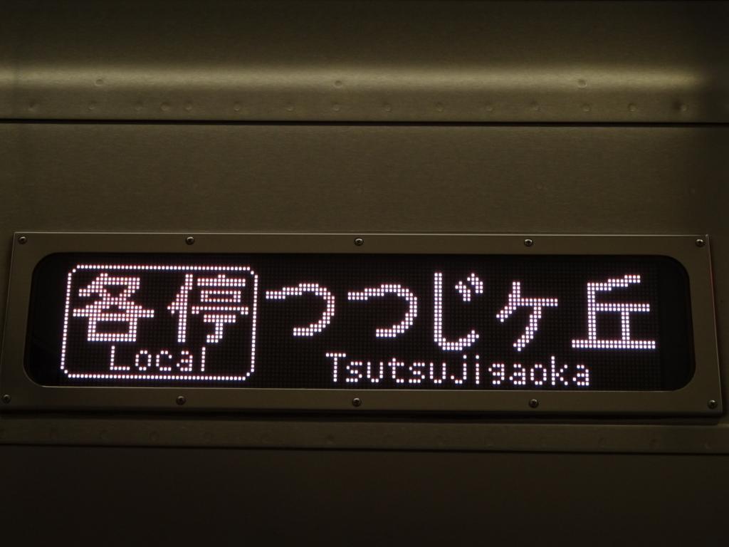 f:id:katiekeiKO13:20170205204741j:plain