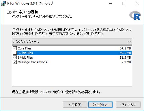 f:id:kato-satoshi-0:20180828234534p:plain