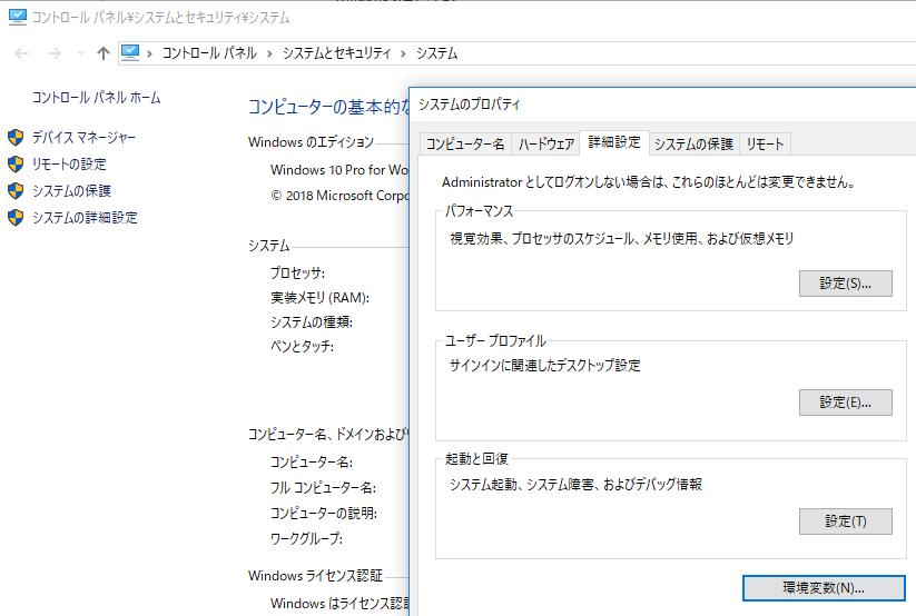 f:id:kato-satoshi-0:20180829000335p:plain