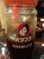 [行徳][お好み焼き]広島風お好み焼き「田平」のおたふくソース