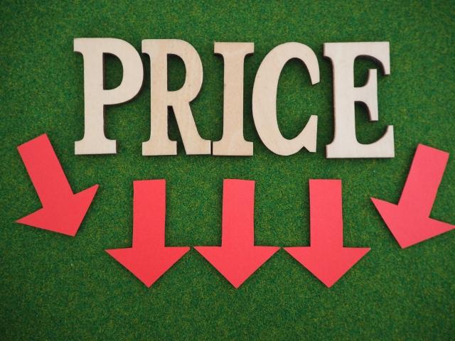 プライスダウン 安い 割引 低価格