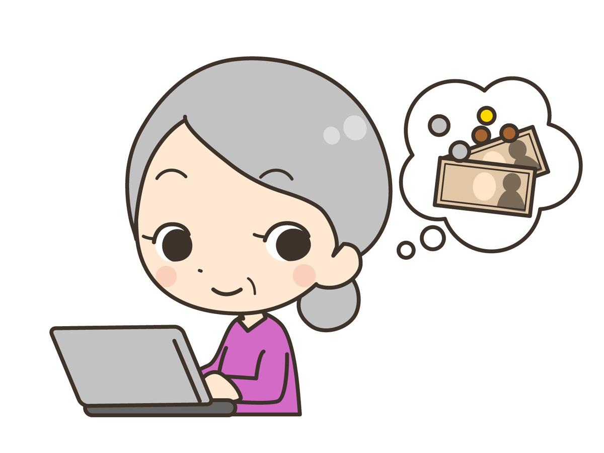 おじいちゃん おばあちゃん インターネット