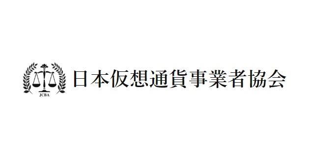 f:id:katobunta:20180710195104j:plain