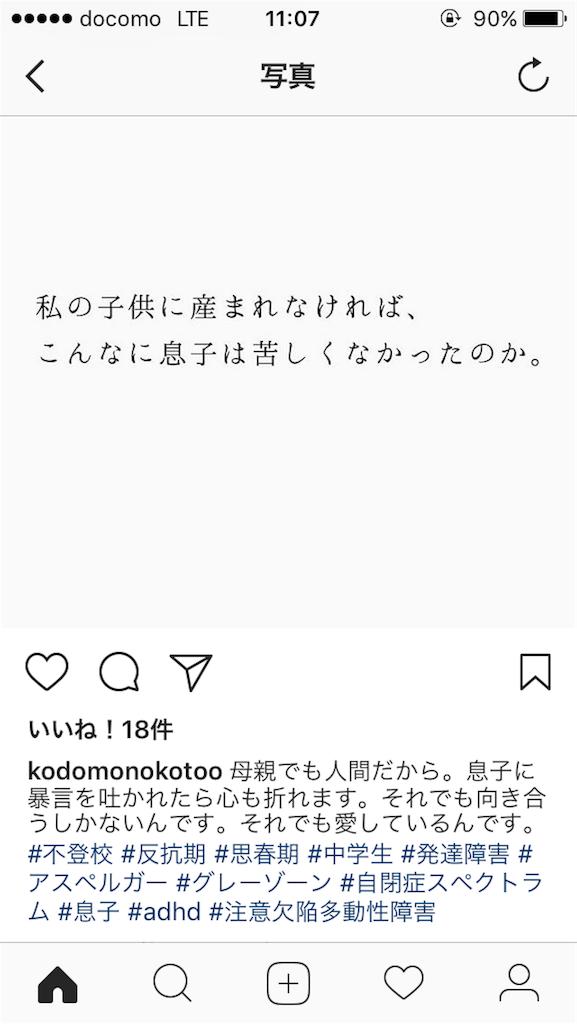 f:id:katochudoku:20170419110935p:image