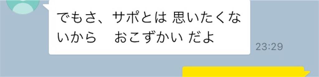 f:id:katochudoku:20180424233331j:image