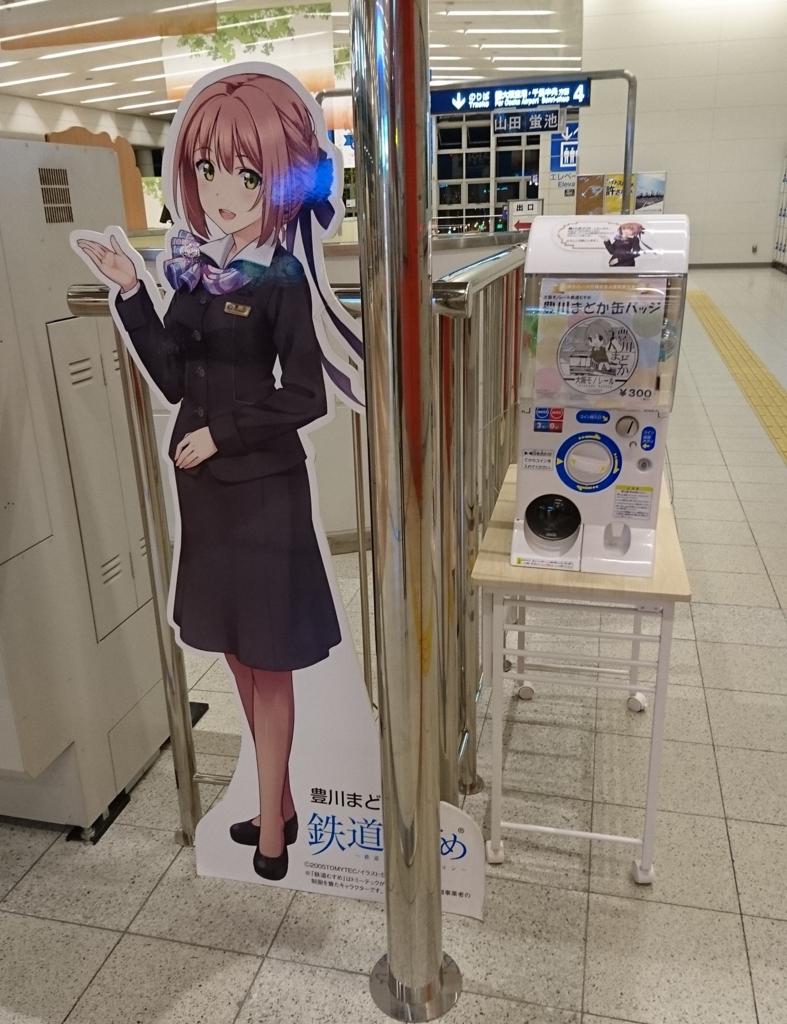 f:id:katohi17:20160817221024j:plain
