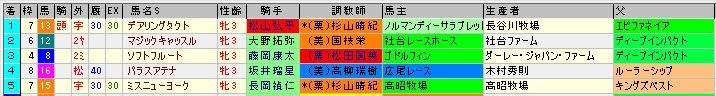 f:id:katok218:20201018203558j:plain