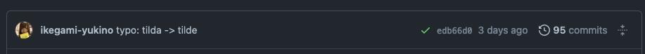 GitHub のスクリーンショット (2021/05/05)
