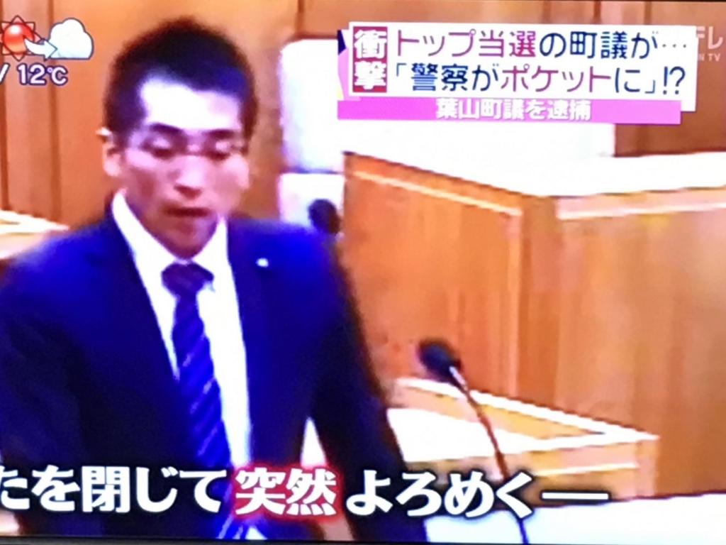 f:id:katokiyomaro:20160217231101j:plain