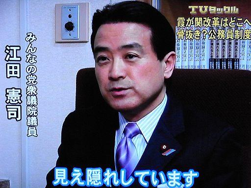 f:id:katokiyomaro:20160217234232j:plain