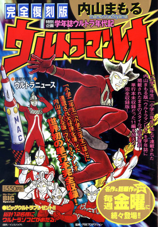 f:id:katoku99:20061027165854j:image