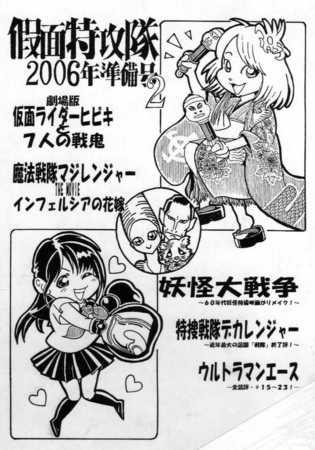 f:id:katoku99:20080201010601j:image