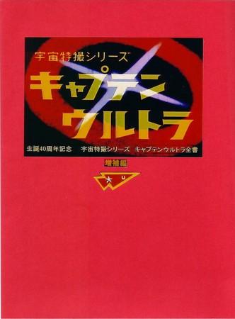 f:id:katoku99:20080805010818j:image