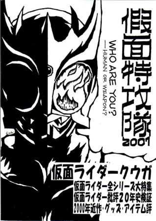 f:id:katoku99:20090720174947j:image
