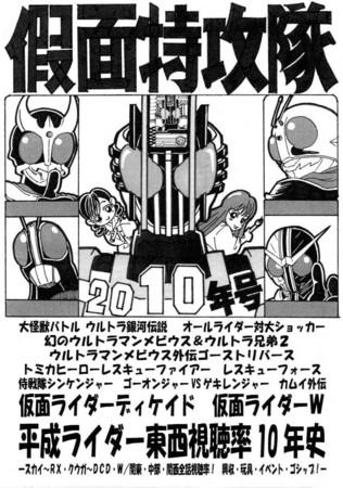 f:id:katoku99:20091217010938j:image