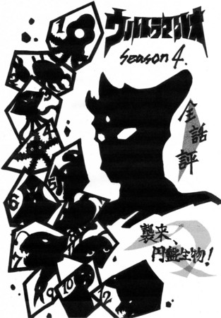 f:id:katoku99:20100427231355j:image