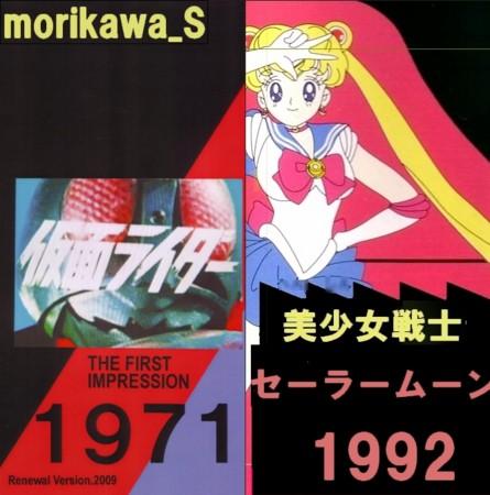 f:id:katoku99:20100429015452j:image