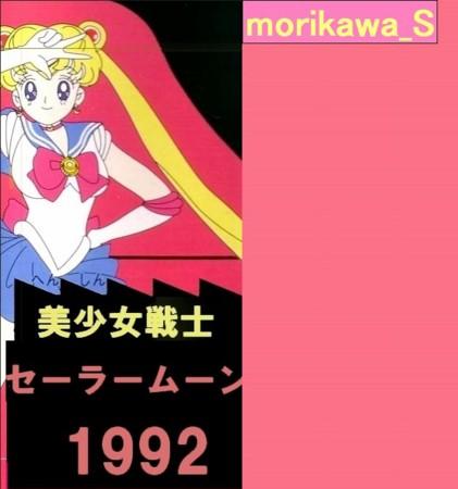 f:id:katoku99:20100822025517j:image