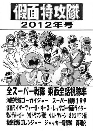 f:id:katoku99:20111211231546j:image
