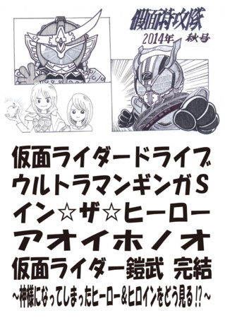 f:id:katoku99:20141030024353j:image