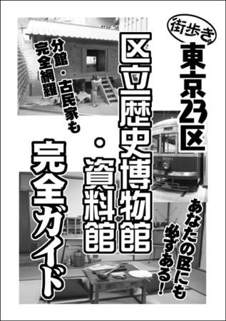 f:id:katoku99:20180428021102j:image