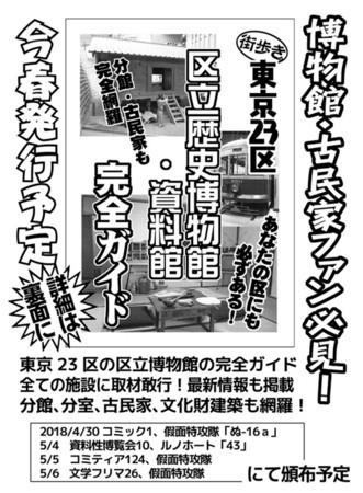 f:id:katoku99:20180428021205j:image
