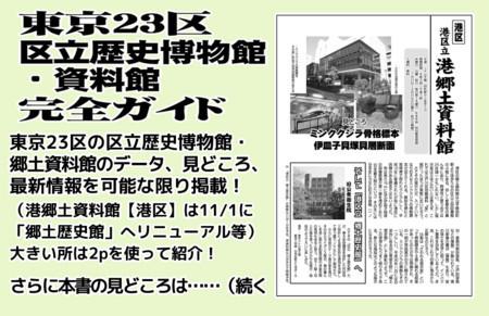 f:id:katoku99:20180428021302j:image
