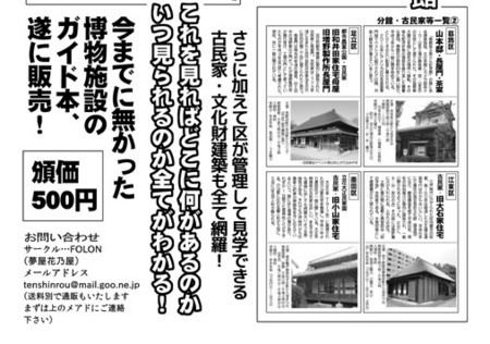 f:id:katoku99:20180428021404j:image