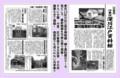 66_江東区江戸博物館