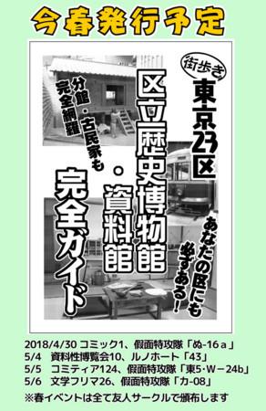 f:id:katoku99:20180428021532j:image