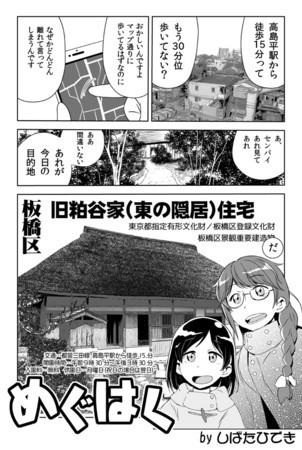 f:id:katoku99:20180428021613j:image