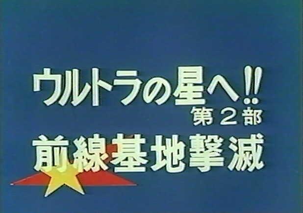 f:id:katoku99:20200320140826j:plain