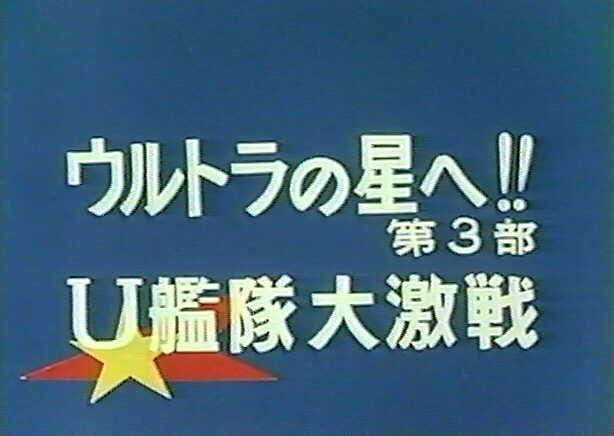 f:id:katoku99:20200320140900j:plain