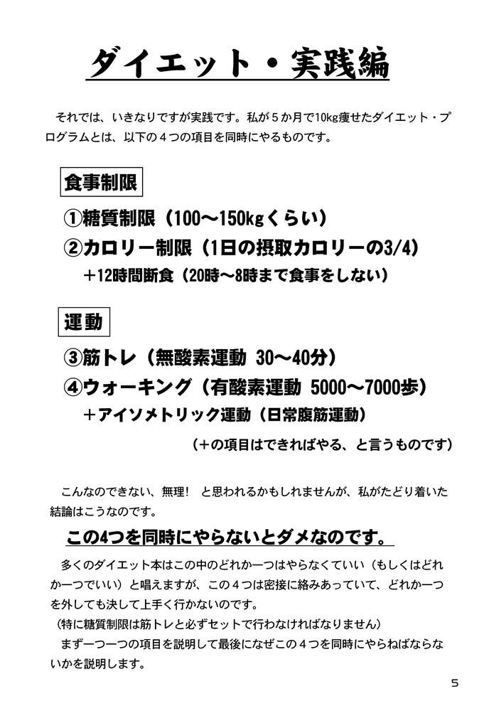 f:id:katoku99:20210327131718j:plain:w319